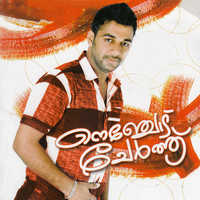 Thumbnail for the Vahid Pariyaram - Ororonalukal link, provided by host site