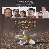 Thumbnail for the Suresh Gopi - Oru Sandhyayil (Male Version) link, provided by host site