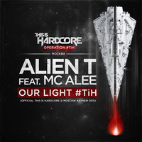 Thumbnail for the Alien T - Our light #TiH link, provided by host site