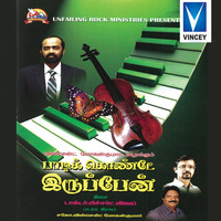 Thumbnail for the Jollee Abraham - Padaitheer Ennaiye link, provided by host site