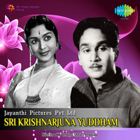 Thumbnail for the Ghantasala - Padam and Slokam link, provided by host site