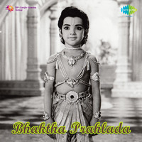 Thumbnail for the Madhavapeddi Satyam - Padyams - Version 1 link, provided by host site