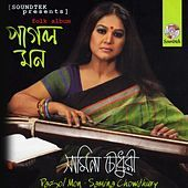 Thumbnail for the Samina Chowdhury - Pagol Mon link, provided by host site