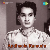 Thumbnail for the M. Balamuralikrishna - Paluke Bangara Maayera link, provided by host site