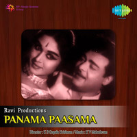 Thumbnail for the K.V.Mahadevan - Panama Paasama (Original Motion Picture Soundtrack) link, provided by host site