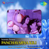 Thumbnail for the Viswanathan Ramamoorthy - Panchavarna Kili (Original Motion Picture Soundtrack) link, provided by host site