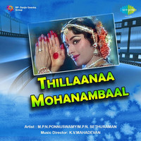 Thumbnail for the L. R. Eswari - Pandian Naanirukka link, provided by host site