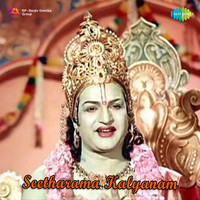 Thumbnail for the Ghantasala - Parama Sivacha Parulalo link, provided by host site