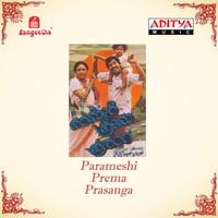 Thumbnail for the G.K. Venkatesh - Parameshi Prema Prasanga (Original Motion Picture Soundtrack) link, provided by host site