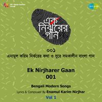 Thumbnail for the Samina Chowdhury - Pash Katiye Jete Pare link, provided by host site