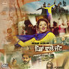 Thumbnail for the Sona Walia - Pinda Waale Jatt (with Desi Crew) link, provided by host site
