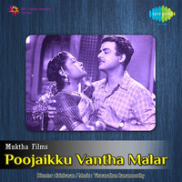 Thumbnail for the Viswanathan Ramamoorthy - Poojaikku Vantha Malar (Original Motion Picture Soundtrack) link, provided by host site