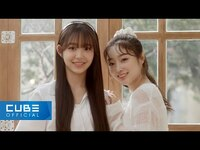 Thumbnail for the LIGHTSUM - (라잇썸) - PROFILE FILM : 히나 HINA X 유정 YUJEONG link, provided by host site