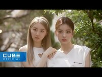 Thumbnail for the LIGHTSUM - (라잇썸) - PROFILE FILM : 상아 SANGAH X 주현 JUHYEON link, provided by host site