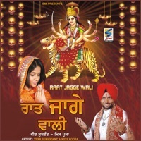 Thumbnail for the Miss Pooja - Raat Jagge Wali link, provided by host site