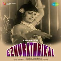 Thumbnail for the P.B. Sreenivas - Raathri Raathri link, provided by host site