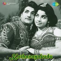 Thumbnail for the Pithapuram Nageswara Rao - Raavala Dayaleda link, provided by host site