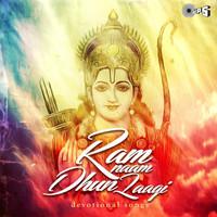 "Thumbnail for the Om Vyas - Ram Naam Ke Heere Moti (From ""Ram Shyam Dhun Lagi"") link, provided by host site"