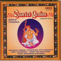 Thumbnail for the S. Gayathri - Ramabhakthi - Sudhabangala - Adi link, provided by host site