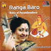 Thumbnail for the Binni Krishnakumar - Ranga Baro link, provided by host site