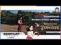 """Thumbnail for the Red - """"Red Shoes"""" OST (Official Crossover Ver.) by Ko-YeongYeol link, provided by host site"""