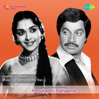 Thumbnail for the S. Hanumantha Rao - Renukadevi Mahaatme (Original Motion Picture Soundtrack) link, provided by host site