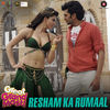 """Thumbnail for the Toshi Sabri - Resham Ka Rumaal (From """"Great Grand Masti"""") link, provided by host site"""