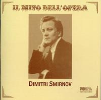 Thumbnail for the Giuseppe Verdi - Rigoletto, Act I: Questa o quella link, provided by host site