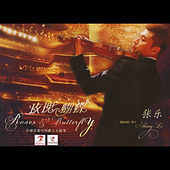 Thumbnail for the Zhang Le - Roses & Butterfly link, provided by host site