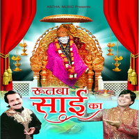 Thumbnail for the Vivek - Rutba Sai Ka link, provided by host site