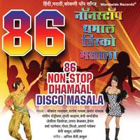 Thumbnail for the Shrikant Narayan - Saati Nakshatrachya link, provided by host site