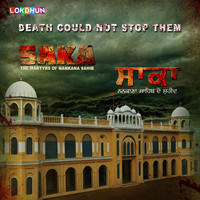 Thumbnail for the Kanth Kaler - Saka link, provided by host site