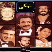 Thumbnail for the Elahe - Sazeh Shakhasteh link, provided by host site