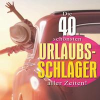 Thumbnail for the Erwin Halletz - Schön muß es sein, ein Torero zu sein link, provided by host site