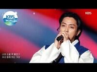 Thumbnail for the Sechs Kies - SECHSKIES(젝스키스) - Couple(커플) (Sketchbook) | KBS WORLD TV link, provided by host site