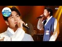 Thumbnail for the Sechs Kies - SECHSKIES(젝스키스) - Don't Look Back(뒤돌아보지 말아요) (Sketchbook) | KBS WORLD TV link, provided by host site