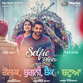 Thumbnail for the Gurshabad - Selfie Photo link, provided by host site