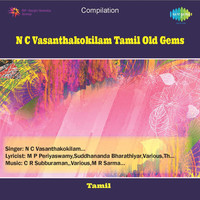 Thumbnail for the C.R.Subburaman - Senthamizh Osai link, provided by host site