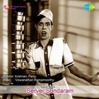 Thumbnail for the Viswanathan Ramamoorthy - Server Sundaram (Original Motion Picture Soundtrack) link, provided by host site