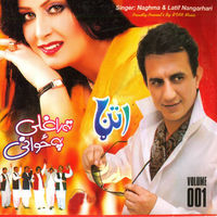 Thumbnail for the Latif Nangarhari - Shahre Faryad link, provided by host site
