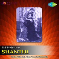 Thumbnail for the Viswanathan Ramamoorthy - Shanthi (Original Motion Picture Soundtrack) link, provided by host site