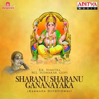Thumbnail for the B K Sumitra - Sharanu Sharanu Gananayaka link, provided by host site