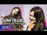 Thumbnail for the Jeon So Mi - SHOWCASE (전소미, 깜찍발랄 매력 넘치는 소녀) link, provided by host site