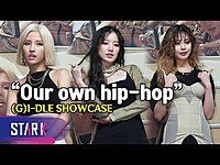 """Thumbnail for the (G)I-DLE - SHOWCASE ((여자)아이들, """"디스곡이라기보단 여름곡"""") link, provided by host site"""