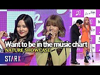 Thumbnail for the NATURE - SHOWCASE (네이처, '내가 좀 예뻐'로 음원차트 정조준) link, provided by host site