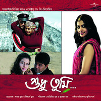 Thumbnail for the Shaan - Shure Shure Gaan Holo - Shudhu Tumi / Soundtrack Version link, provided by host site