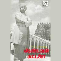 Thumbnail for the J. P. Chandrababu - Sirippu Varuthu - Original link, provided by host site