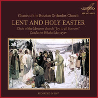 Thumbnail for the Mikhail Shorin - Six Days Before Eastertide link, provided by host site