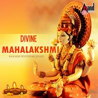 """Thumbnail for the Sowmya - Sridevi Mahalakshmiye - From """"Ashta Lakshmi Bhakthi Pushpanjali"""" link, provided by host site"""