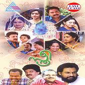 Thumbnail for the Bhavana Radhakrishnan - Sthree Manasam link, provided by host site